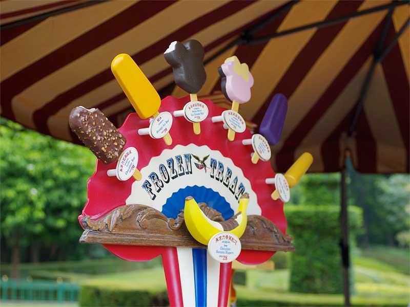 frozzen treats sign disneyland