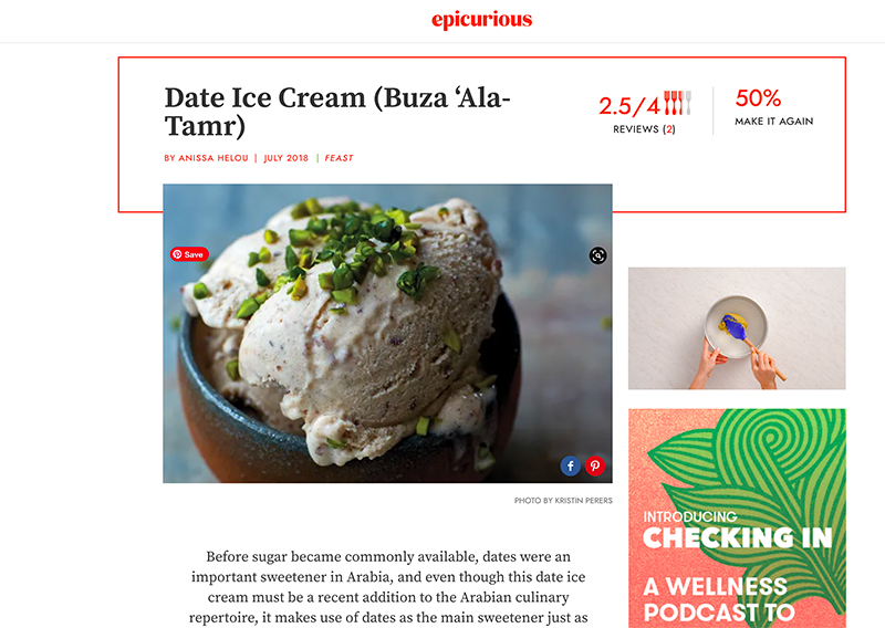 jose mier date ice cream epicurious image